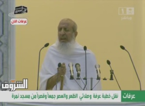 Grand Mufti preaching on pilgrimage day in Mecca  25October2012