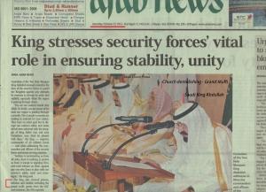 Saudi King Abdullah honoring Grand Mufti 26October2012 - photo1