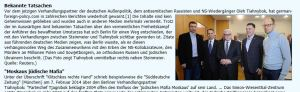 Svoboda - Steinmeier - Ukraine - Freiheitliche Gemein-Schaft