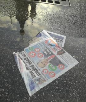 Österreich heute - Straftat Asylwerber