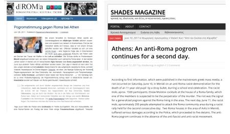 Europa 2017 für Roma und Sinti kein Europa 2017