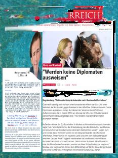Regierungsösterreich - Solidarität