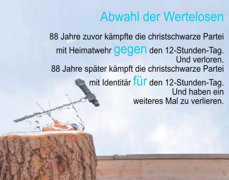 ÖVP-FPÖ-Regierung - Österreich 18 - Abwahl der Wertelosen